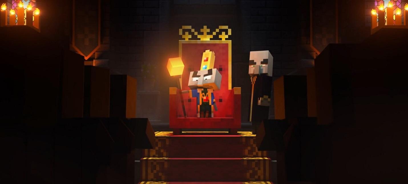 Завязка сюжета в открывающем ролике Minecraft: Dungeons