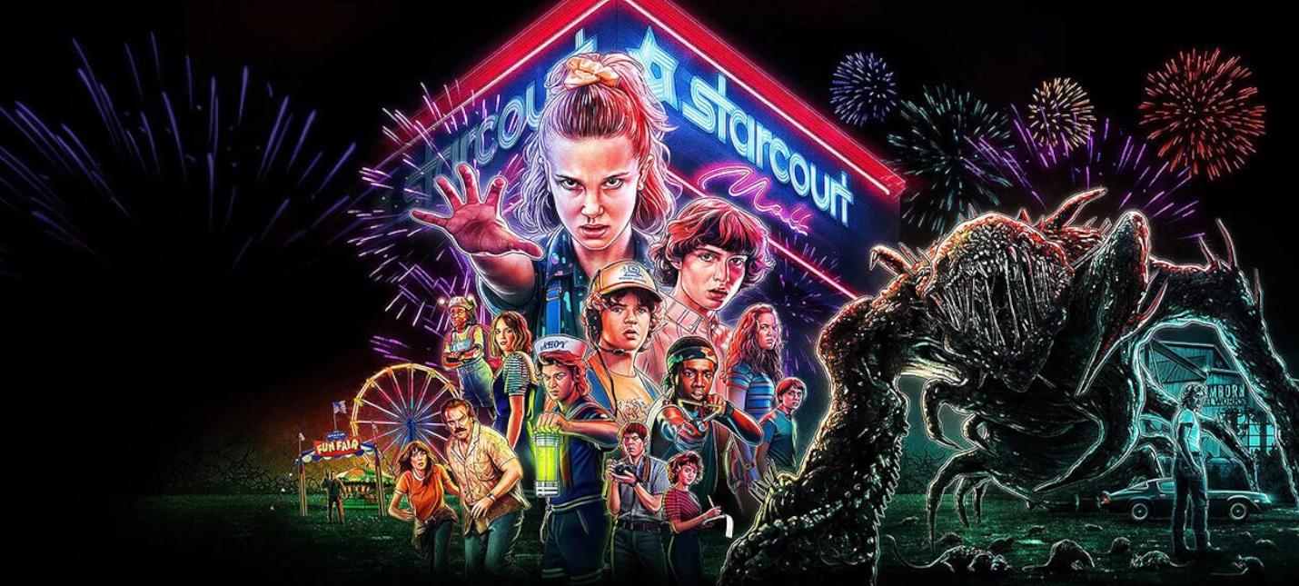 Netflix продлил Stranger Things на четвертый сезон, первый тизер