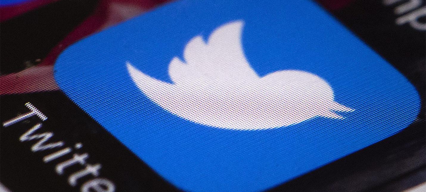 Twitter случайно предоставил рекламодателям личные данные своих пользователей