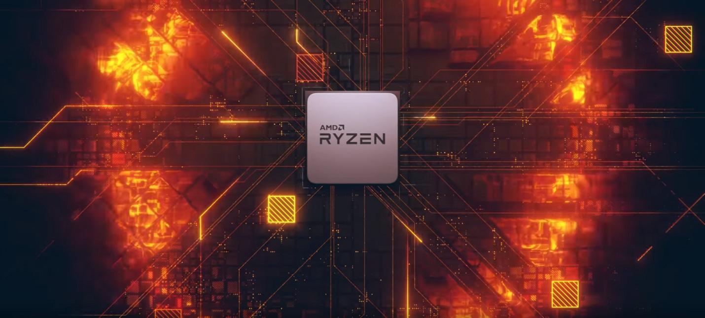 AMD анонсировала процессоры Ryzen 9 3900 и Ryzen 5 3500X