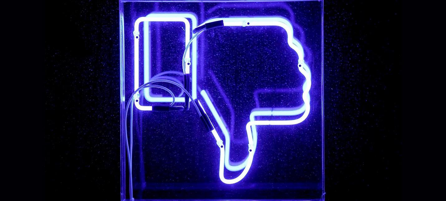 Криптовалюта Facebook Libra продолжает рушиться