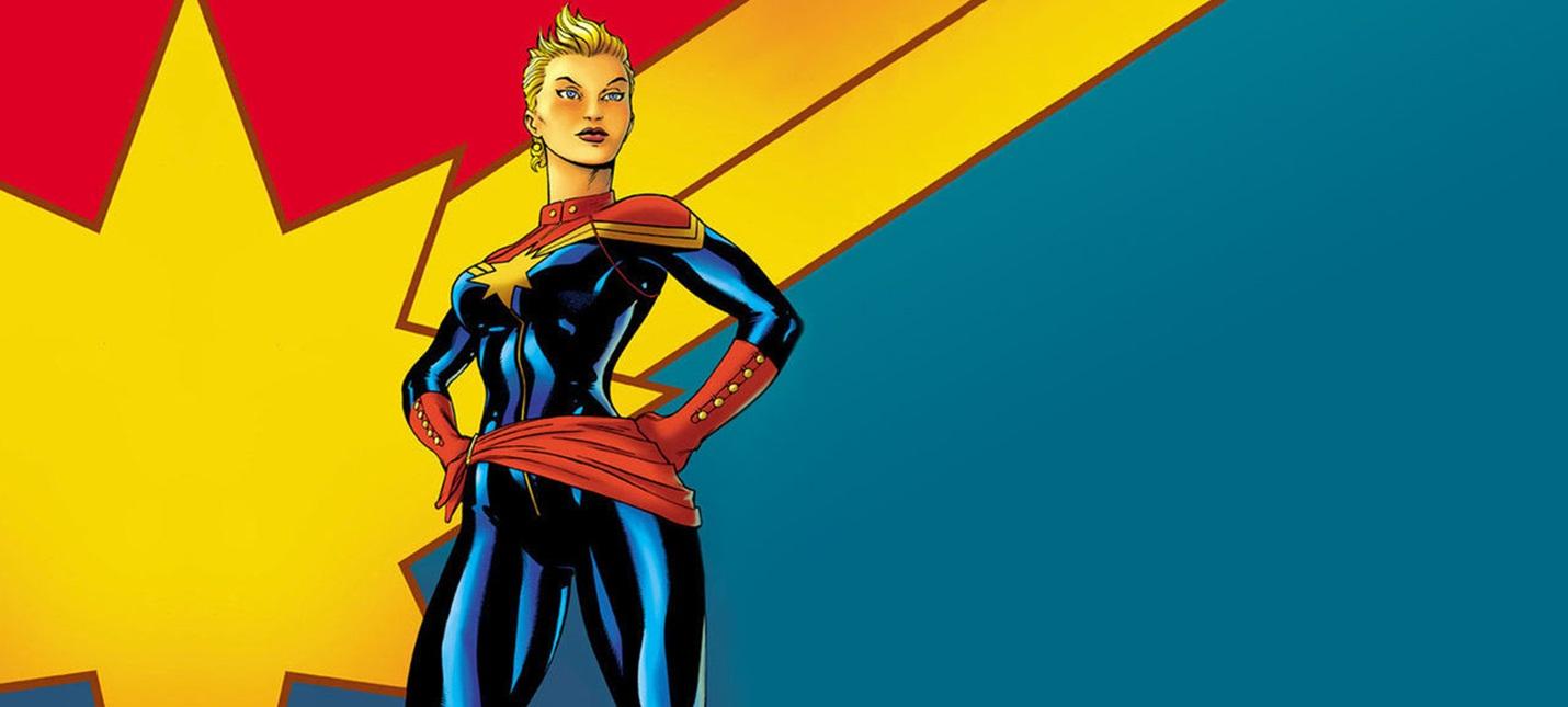Капитан Марвел и Сверхлюди появятся в  Marvel's Avengers