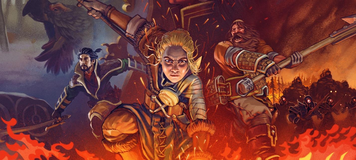 Релиз пошаговой ролевой игры Iron Danger состоится в марте 2020