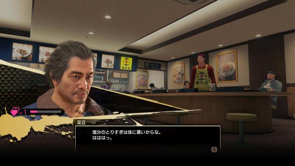 В Yakuza: Like a Dragon надо будет развивать отношения с напарниками