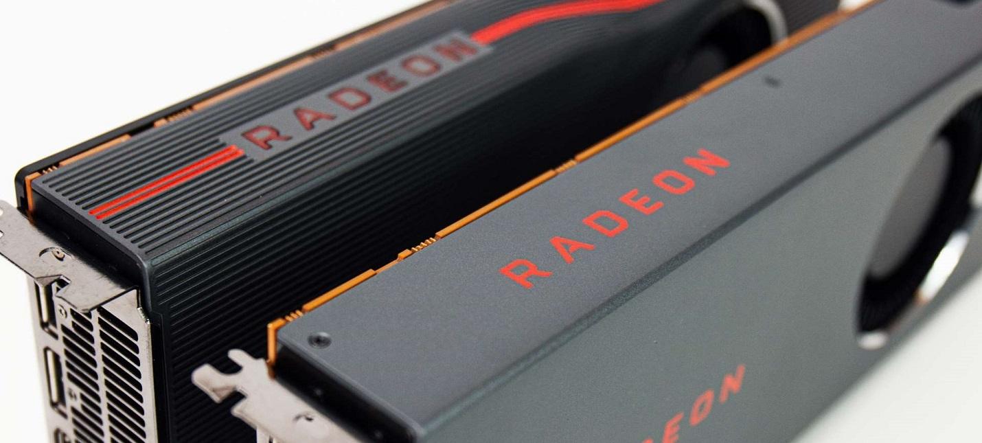 Видеокарты AMD RX 5700 разлетаются, как горячие пирожки