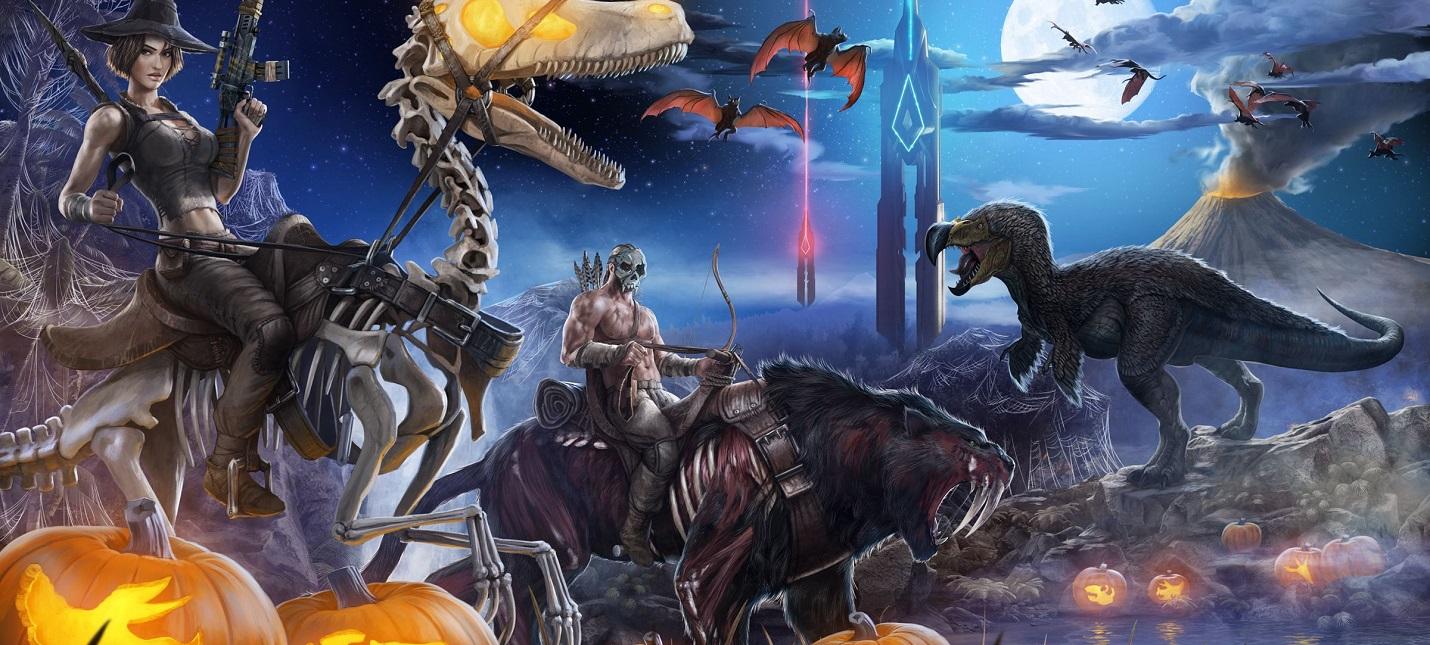 Клоуны, зомби и ожившие скелеты динозавров в трейлере хэллоуинского мероприятия ARK