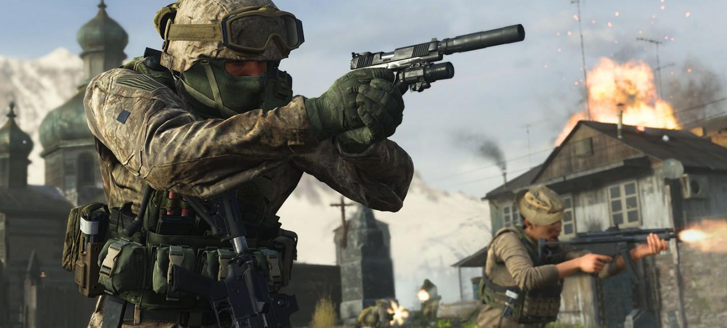 Для физического издания Call of Duty: Modern Warfare придется скачать почти 90 ГБ патчей