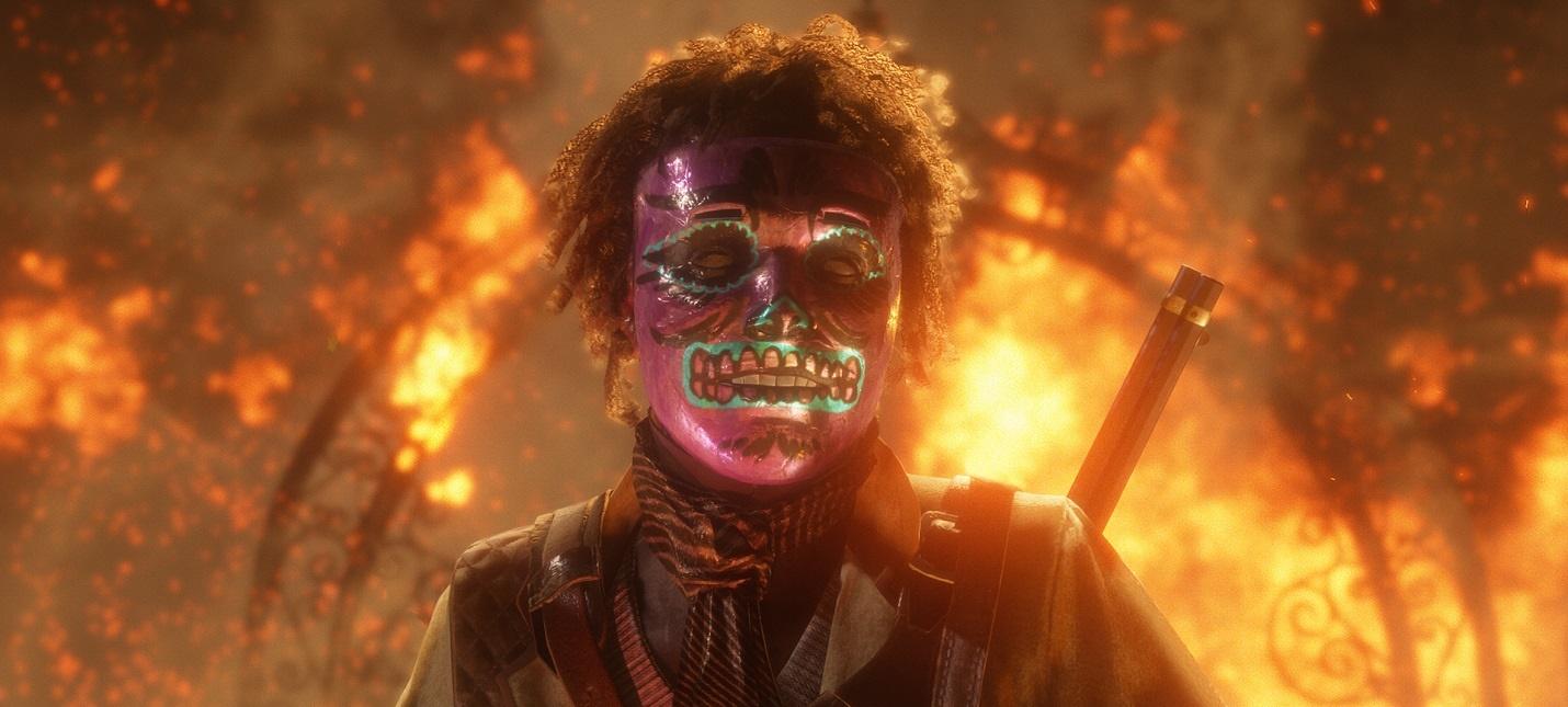 В Red Dead Online добавили маски к Хэллоуину и множество других бонусов