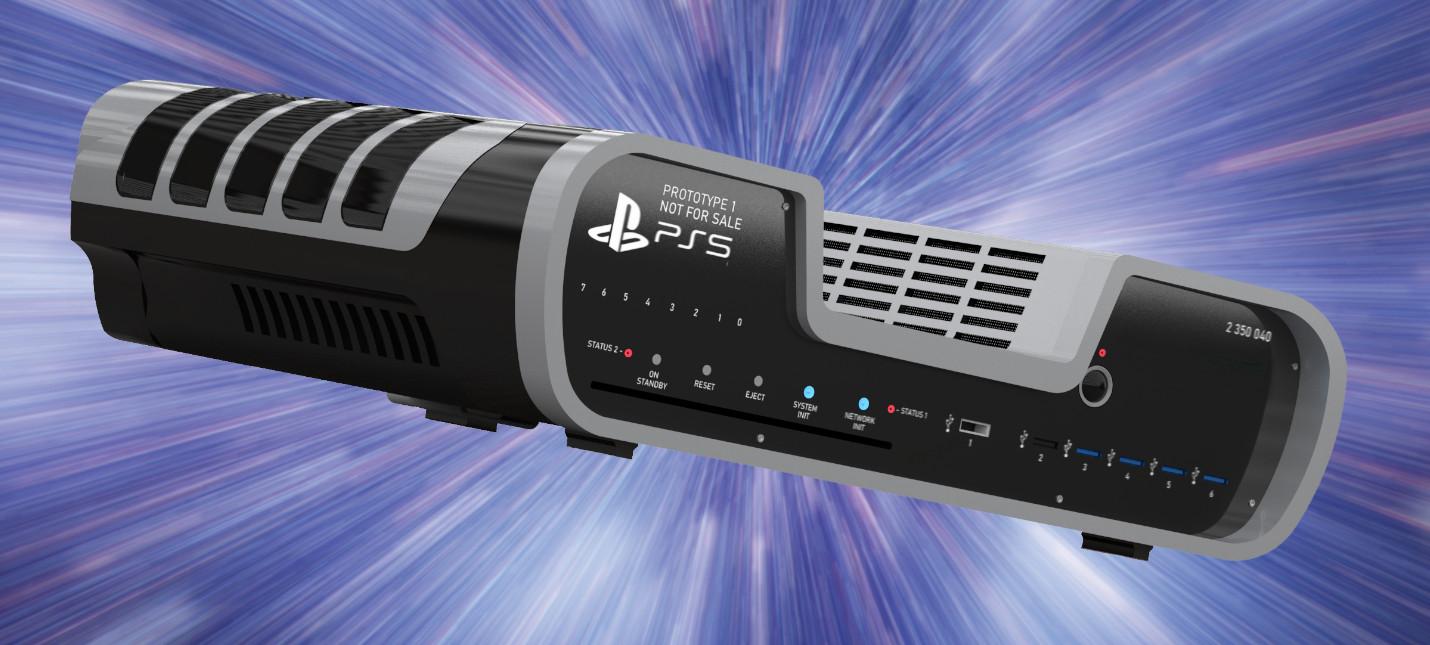 Вакансия Sony: PS5 — самая быстрая консоль