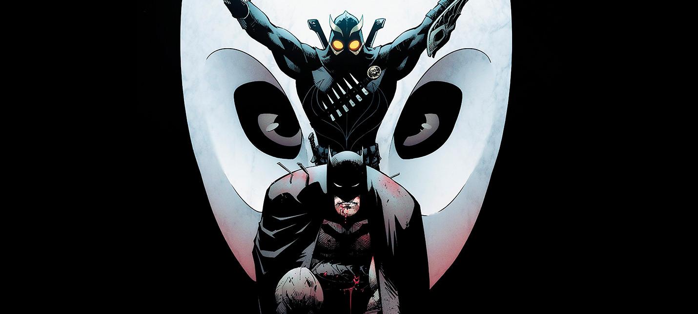 Суд Сов — все, что нужно знать о противниках в новой игре про Бэтмена
