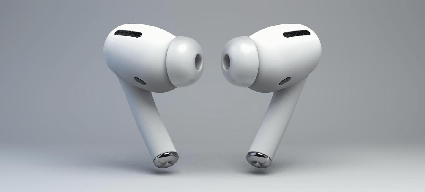 СМИ: AirPods Pro выйдут в восьми цветовых вариантах