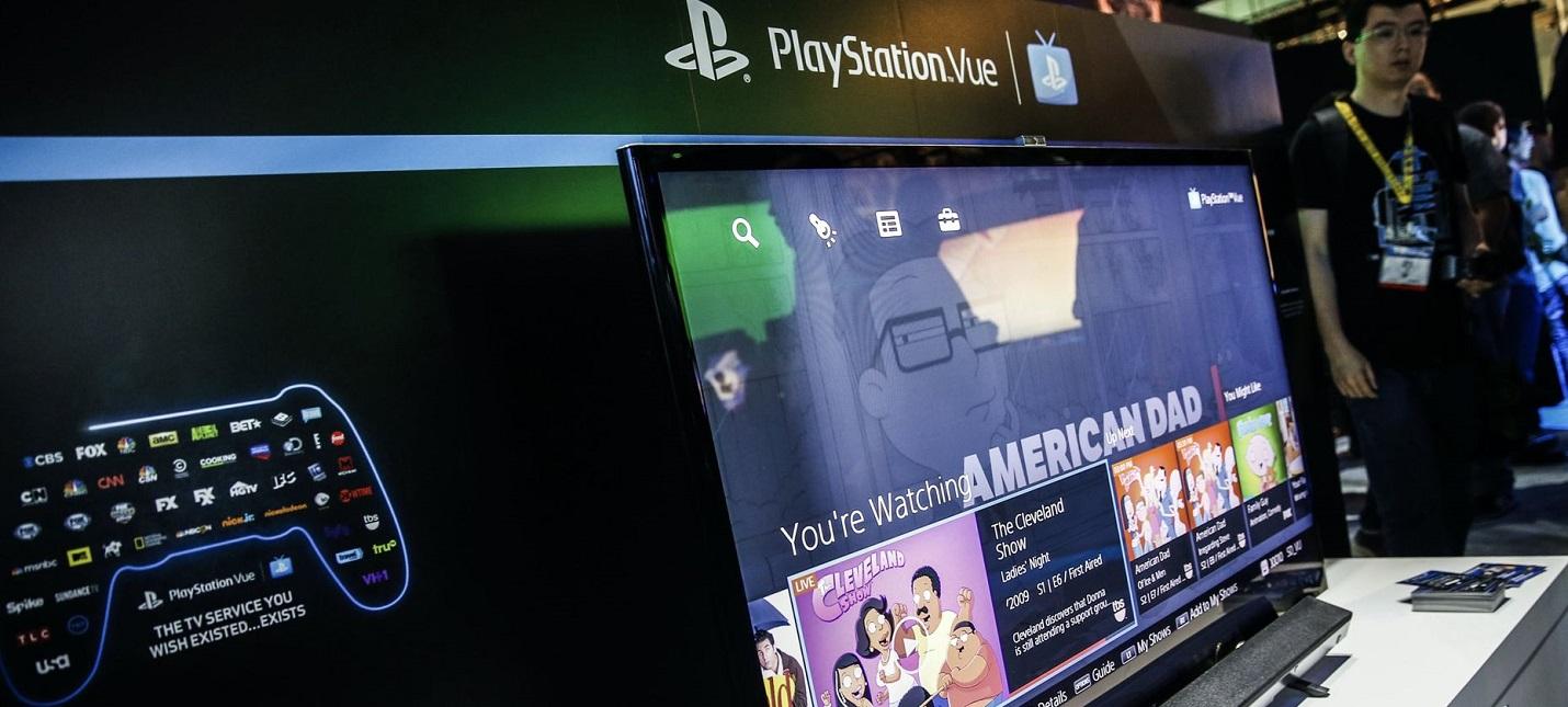 Sony закроет стриминговый сервис PlayStation Vue