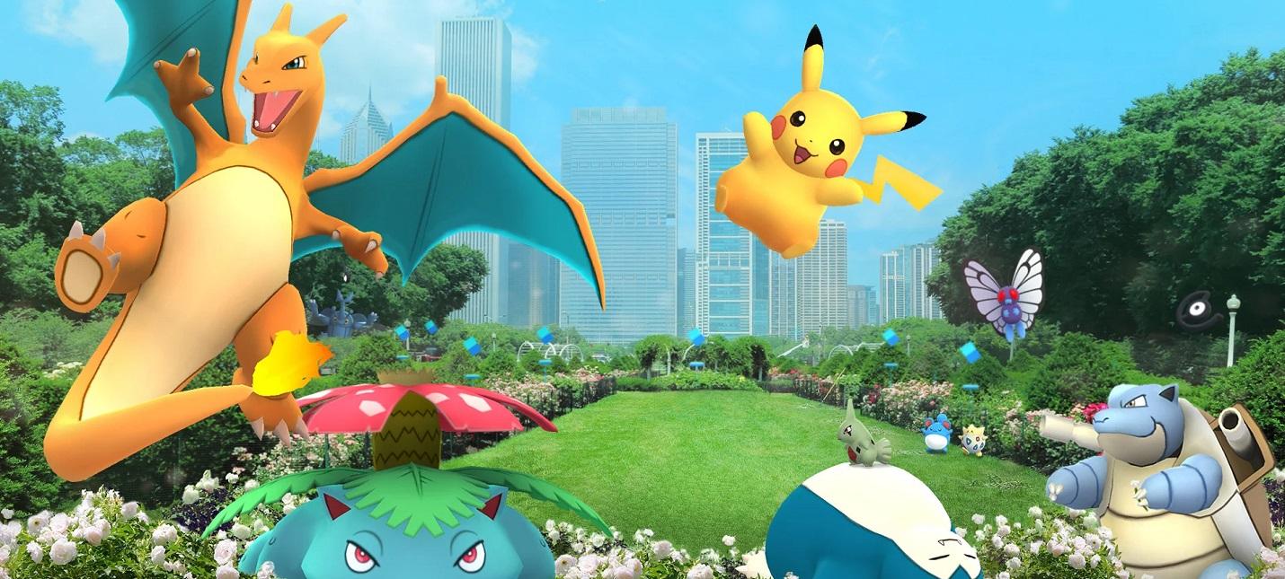 Pokémon Go заработала три миллиарда долларов