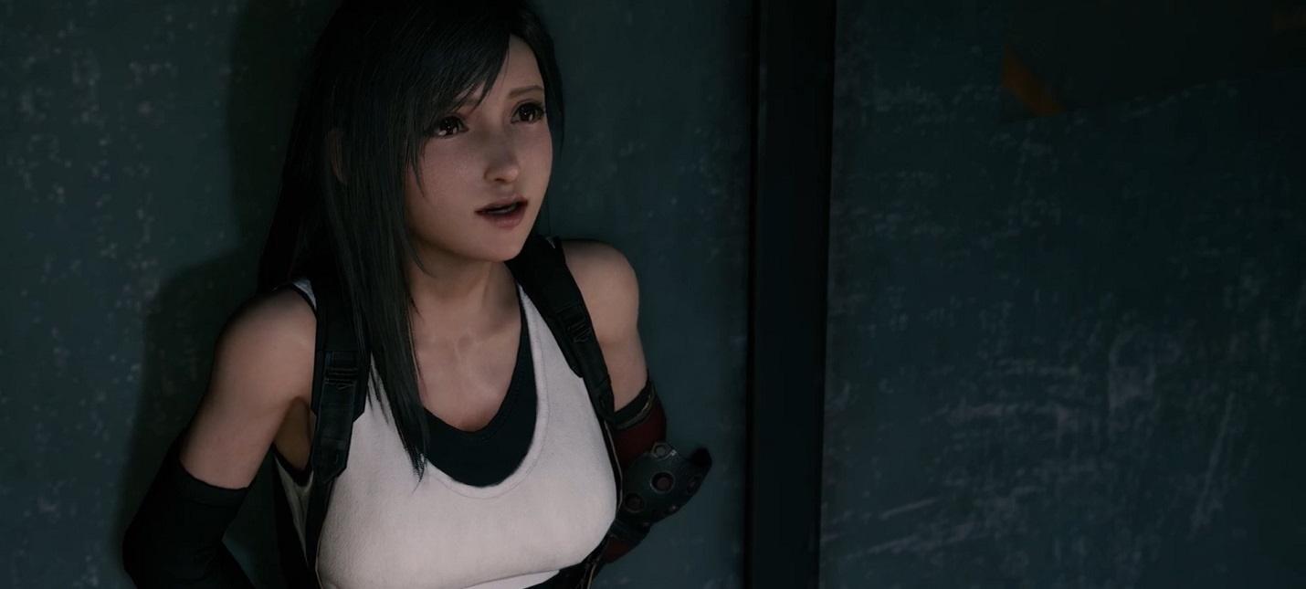 Square Enix набирает сотрудников для разработки новой IP для консолей следующего поколения