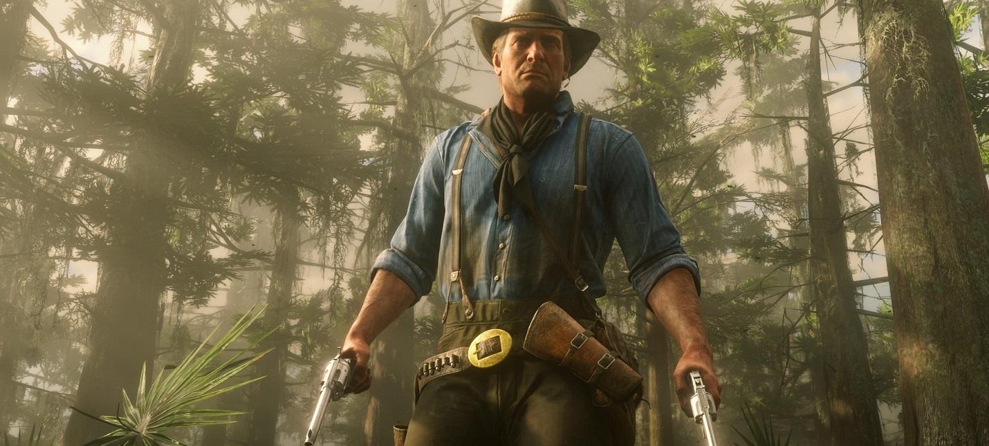 Гайд Red Dead Redemption 2 — как пользоваться фоторежимом