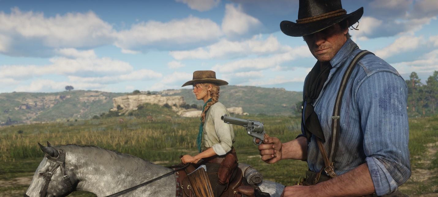В Red Dead Redemption 2 нашли пропавшую принцессу