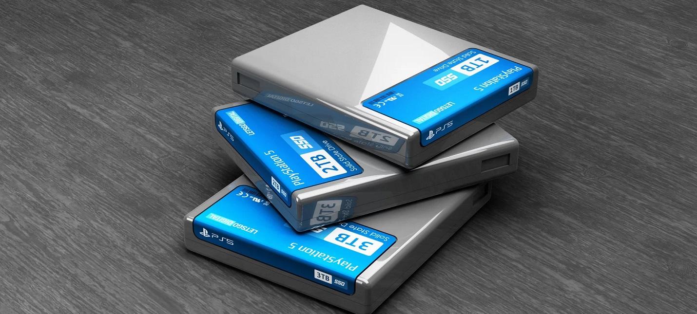 Слух: Запатентованный картридж от Sony может оказаться сменным SSD для PS5