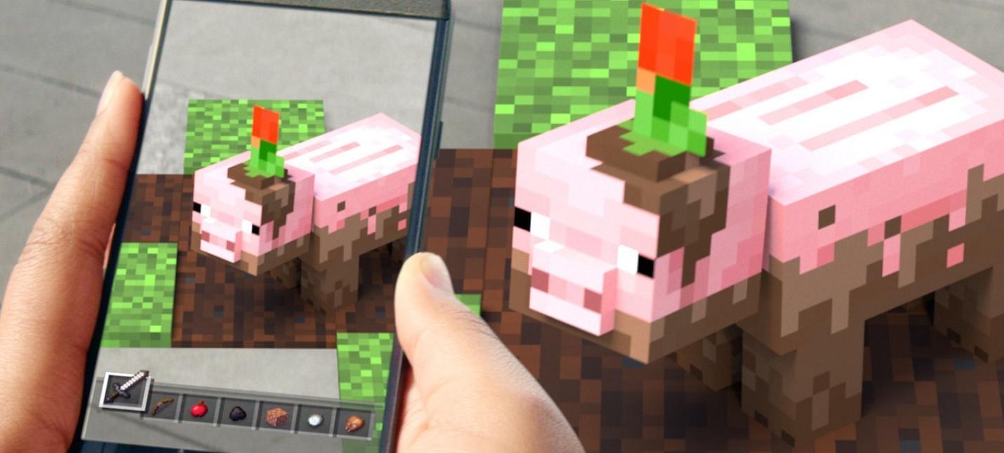 Minecraft Earth вышла в ранний доступ на территории США