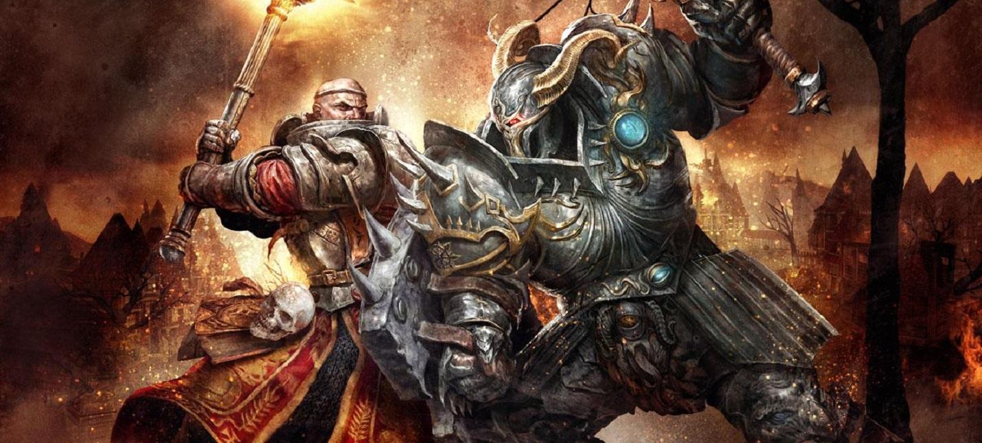 Games Workshop возрождает классический старый мир Warhammer