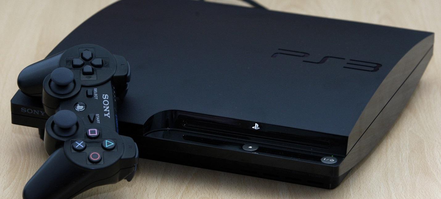Sony задержала выход PS3 на год из-за детали за пять центов