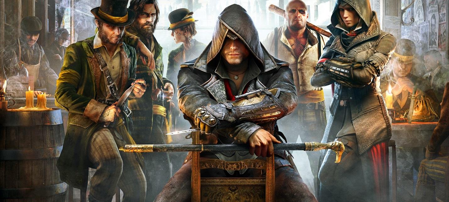 Ubisoft и Audible выпустят серию аудиоспектаклей Assassin's Creed Gold
