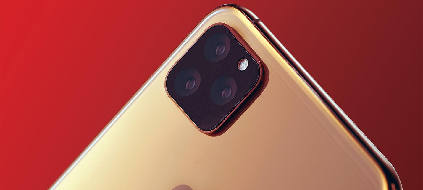 iPhone 12 Pro/Pro Max получат 6 ГБ оперативной памяти, iPhone SE 2 выйдет в марте