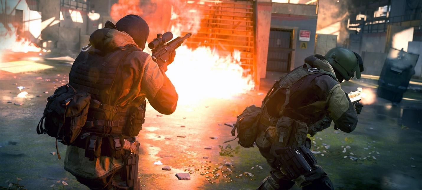 Call of Duty: Modern Warfare получит режимы 1v1 и 3v3