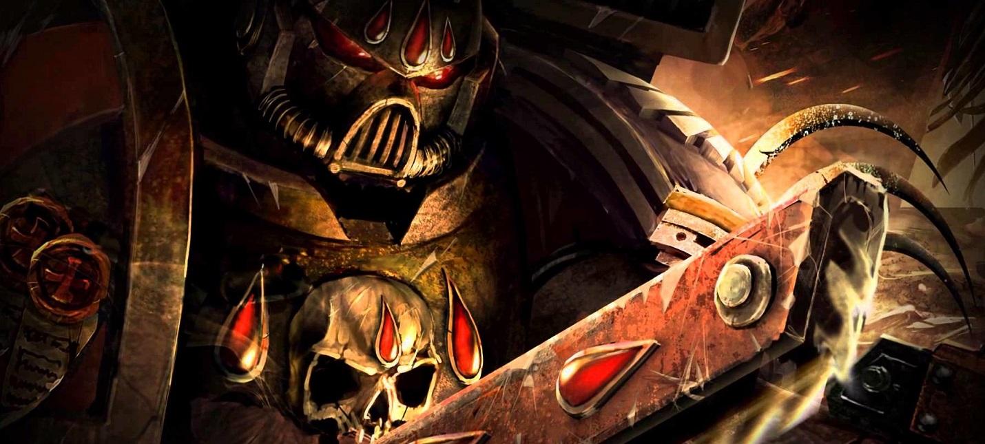Тизер анимационных сериалов по Warhammer 40K