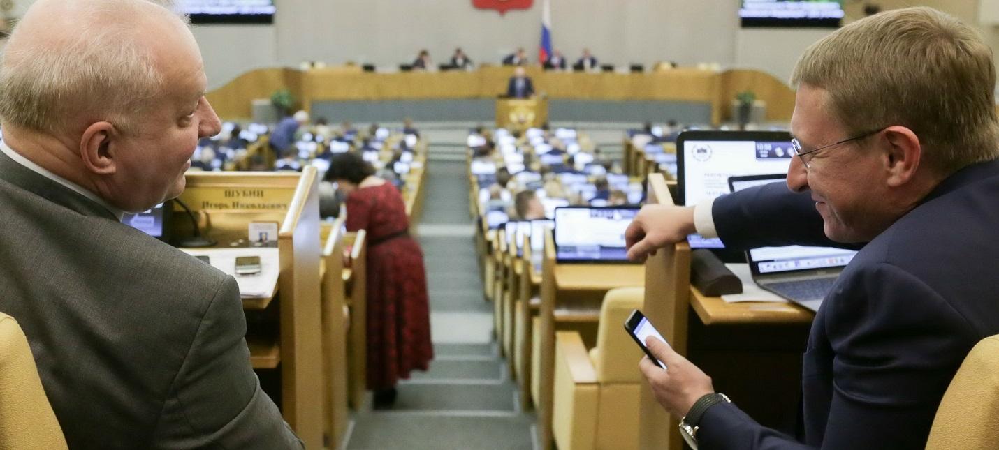 Госдума обсудит современное состояние игровой индустрии в России