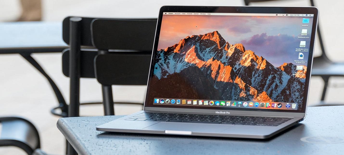 MacBook Pro 13 страдает от самопроизвольного выключения