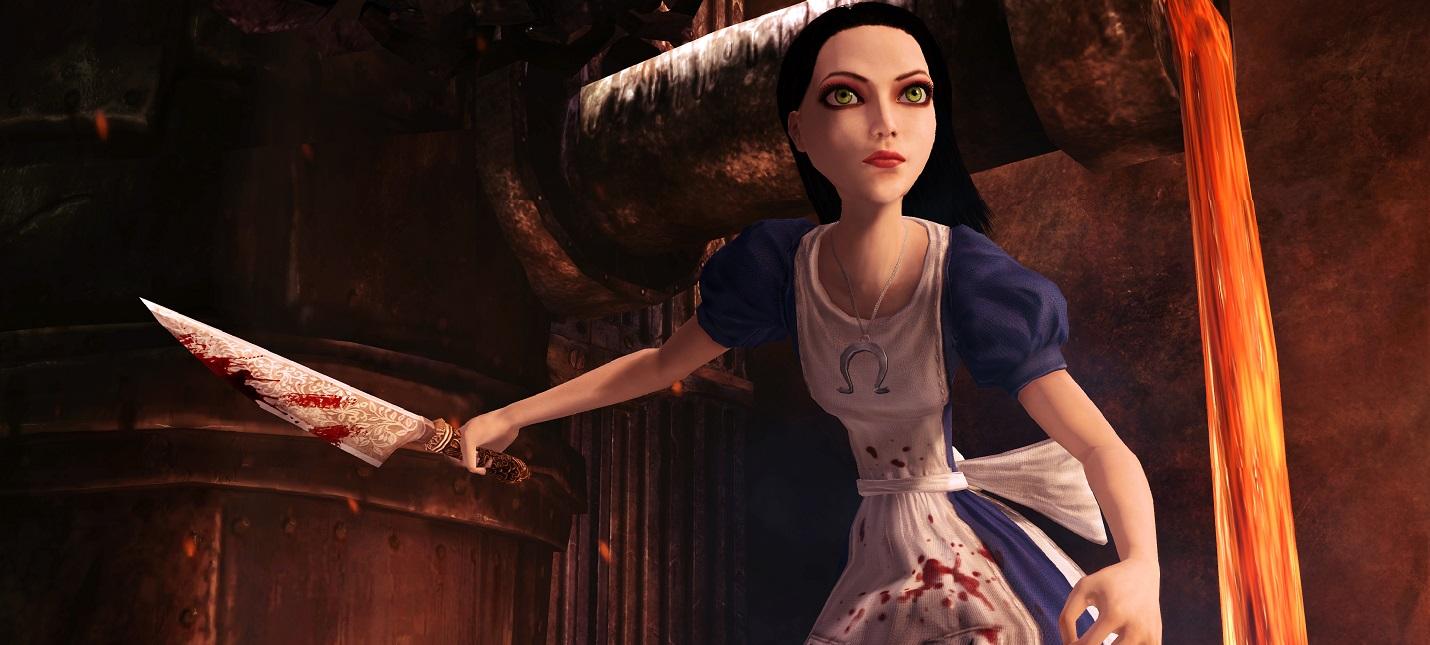 YouTube ошибочно обвинил Американа МакГи в нарушение авторских прав за летсплеи по Alice: Madness Returns