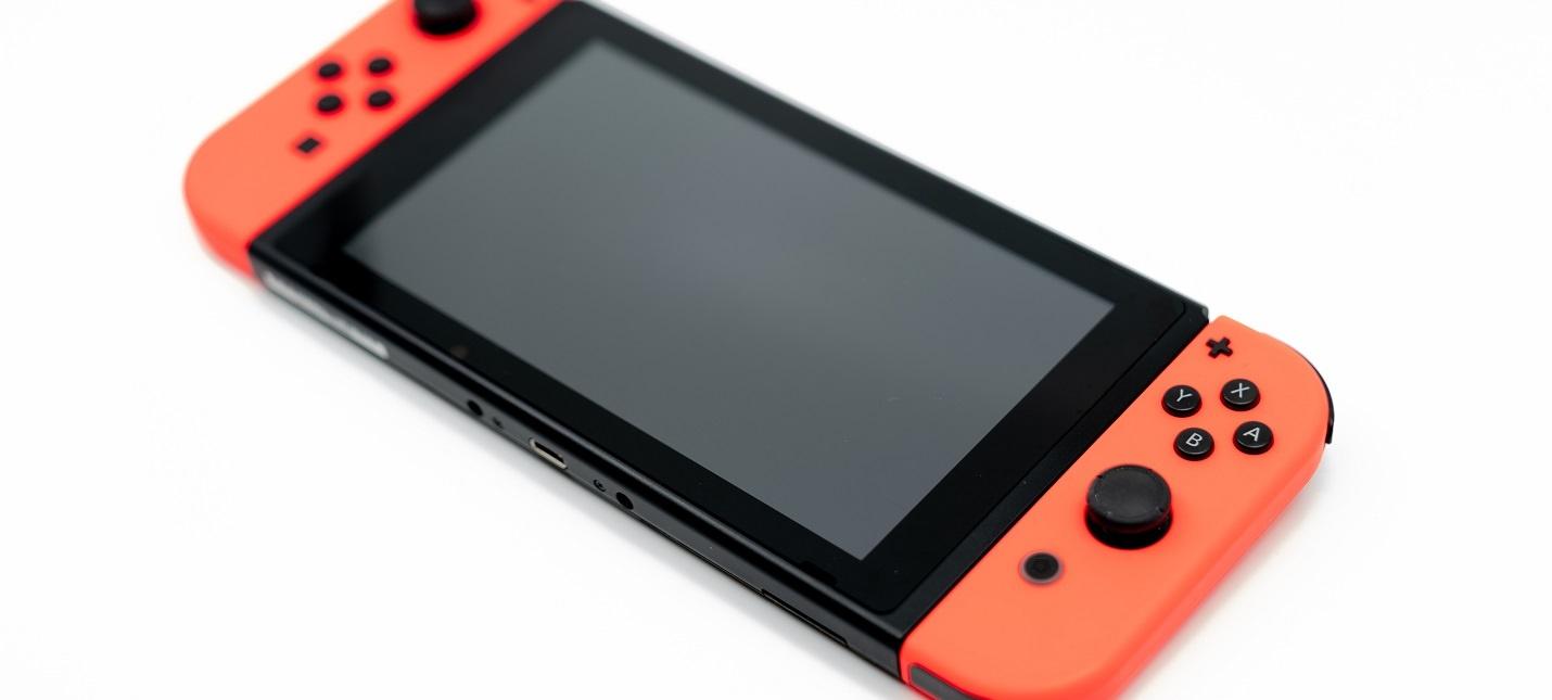 Nintendo продала в США более 800 тысяч консолей Switch за неделю