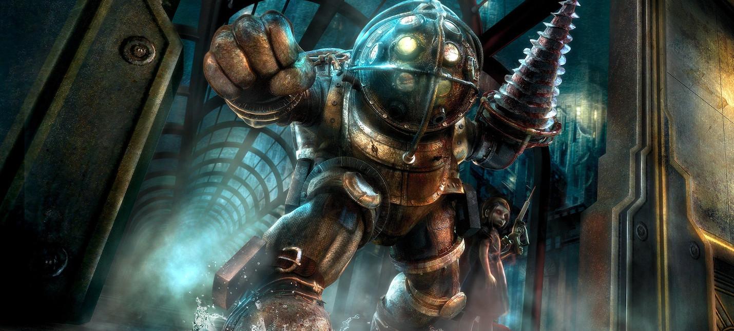 2K Games подтвердила разработку новой части BioShock