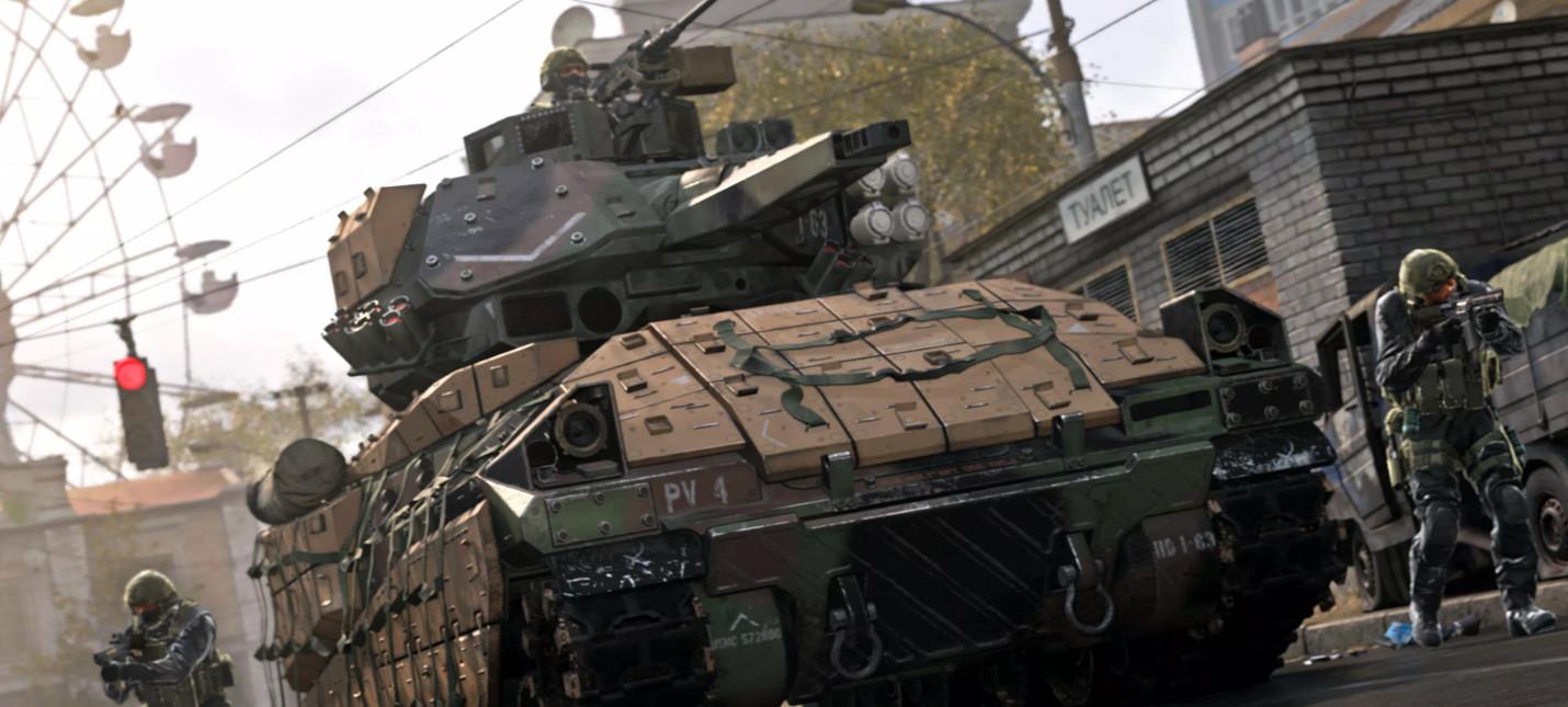 Благодаря багу игрок обнаружил предполагаемую карту королевской битвы Modern Warfare