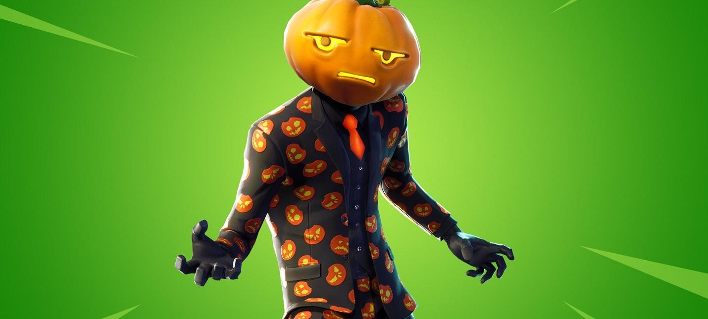 Epic Games подала в суд на создателя танца The Pumpkin