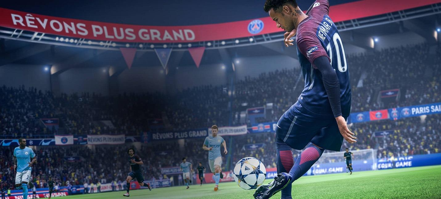 FIFA 20 продолжает возглавлять чарт стран EMEAA