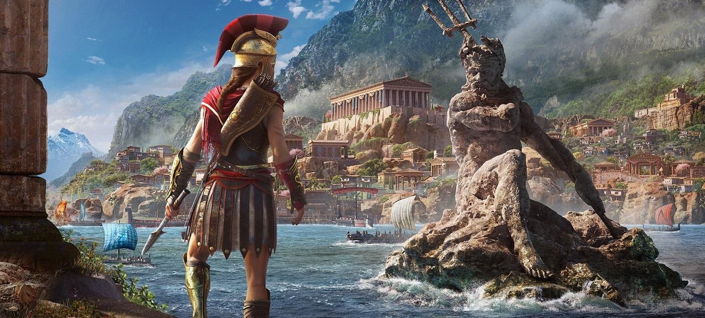 В Ubisoft Store началась новогодняя распродажа с дополнительными скидками