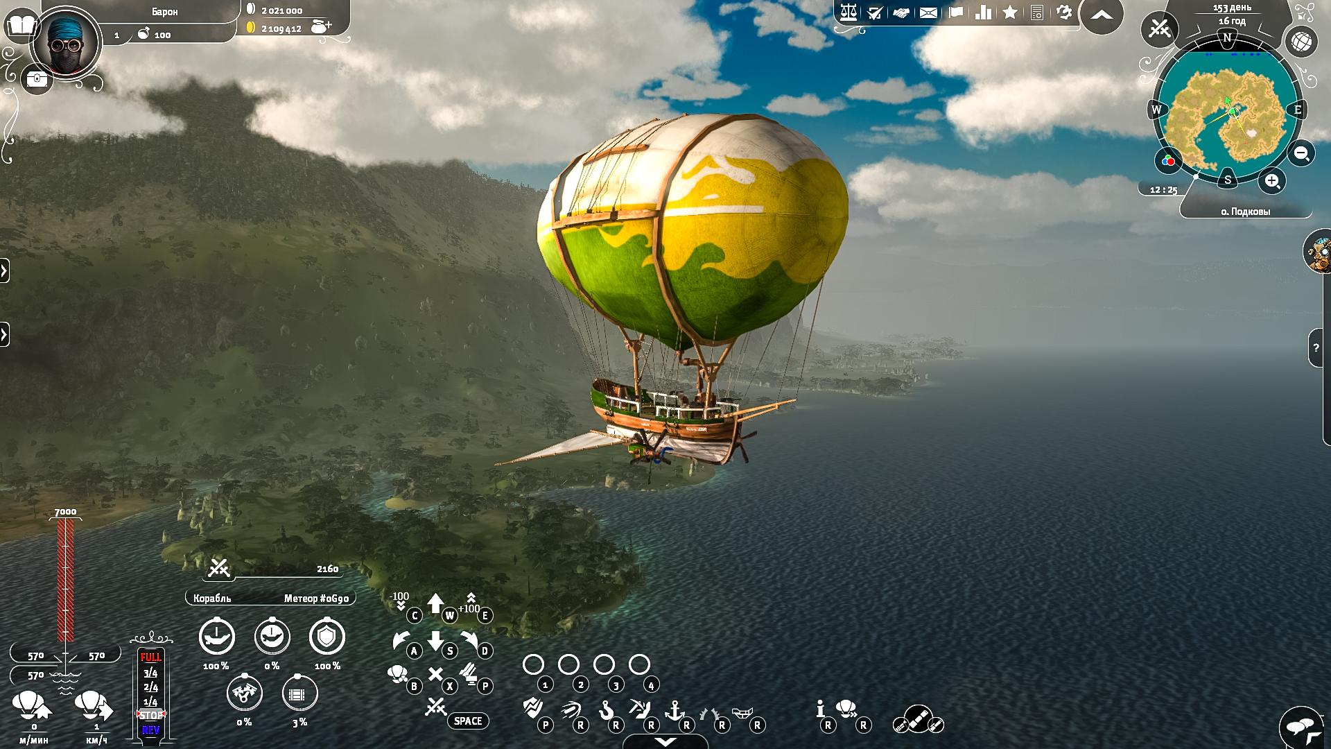 В Steam состоялся релиз MMO-песочницы Aima Wars: Steampunk & Orcs