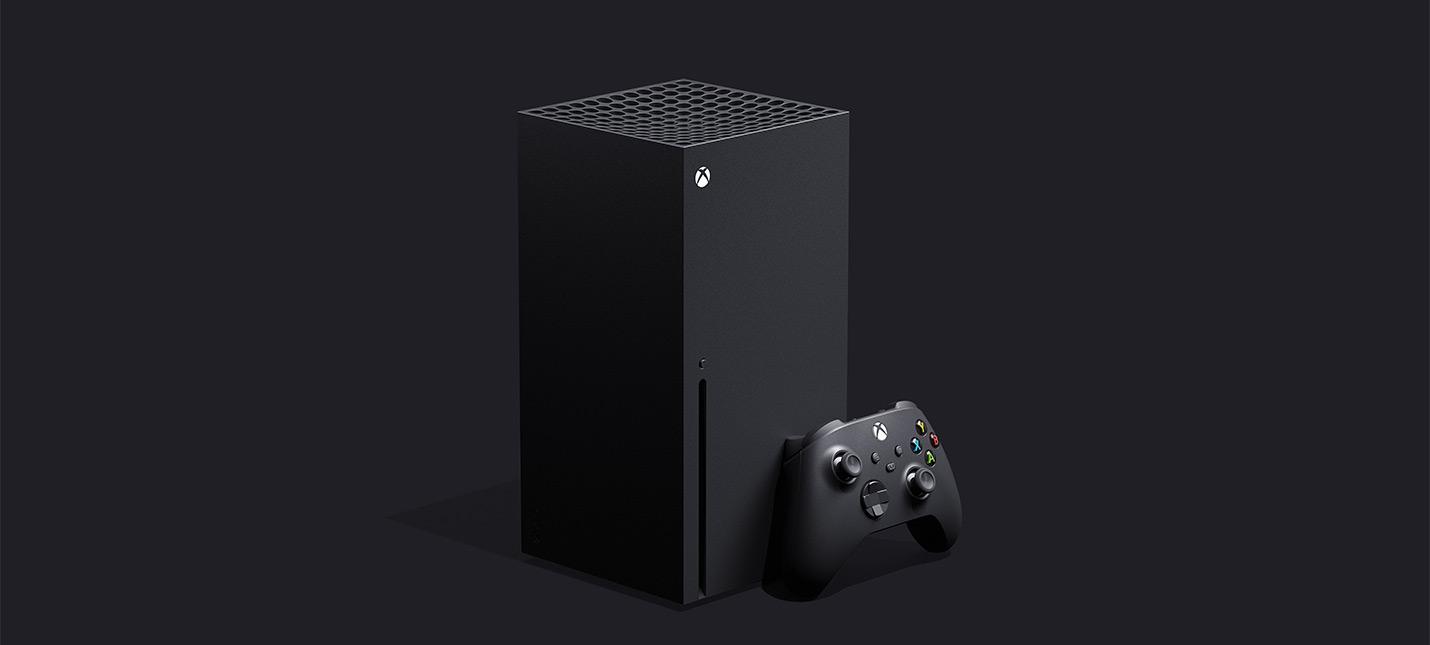 Xbox Series X будет таким же тихим как Xbox One X