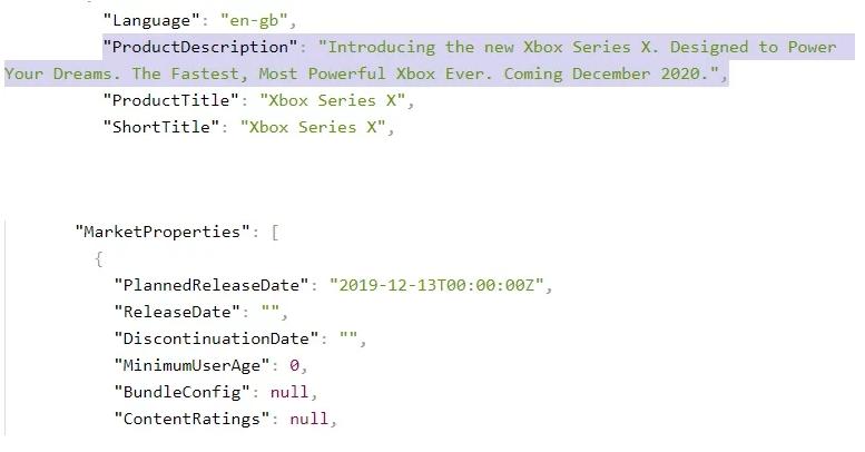 Утечка: Xbox Series X поступит в продажу в декабре 2020