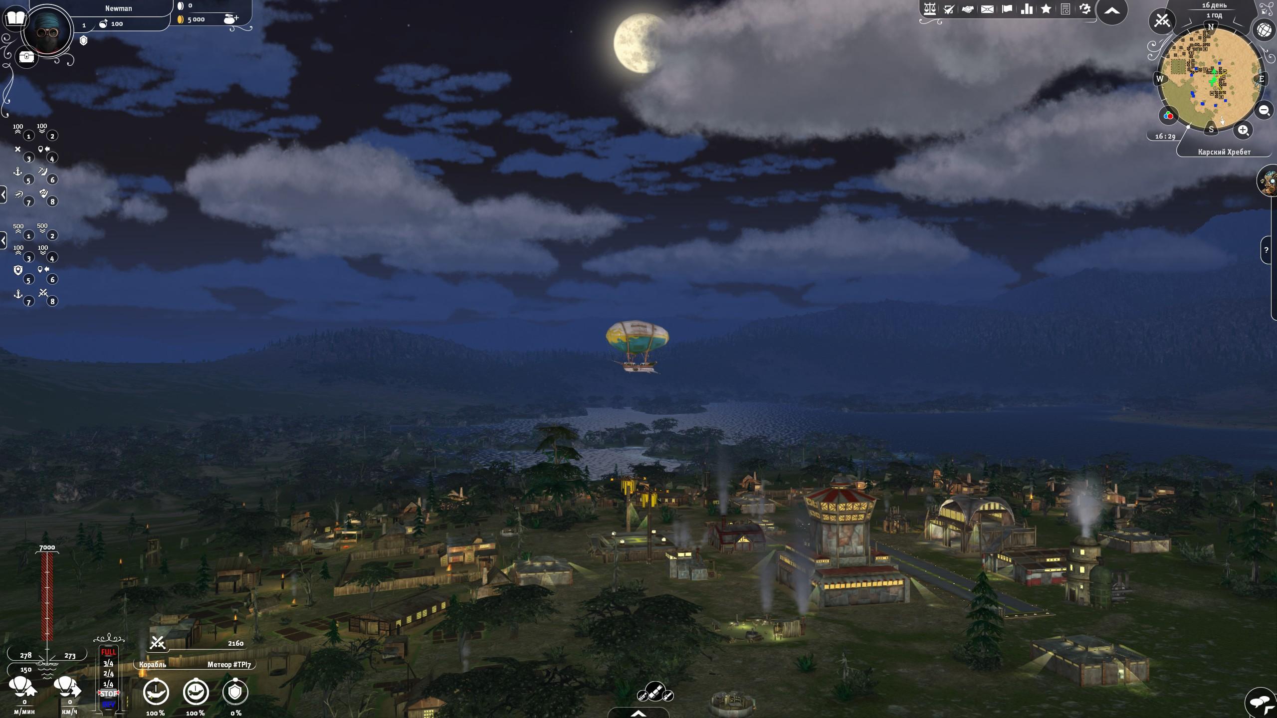 Первые впечатления от MMO-песочницы Aima Wars: Steampunk & Orcs