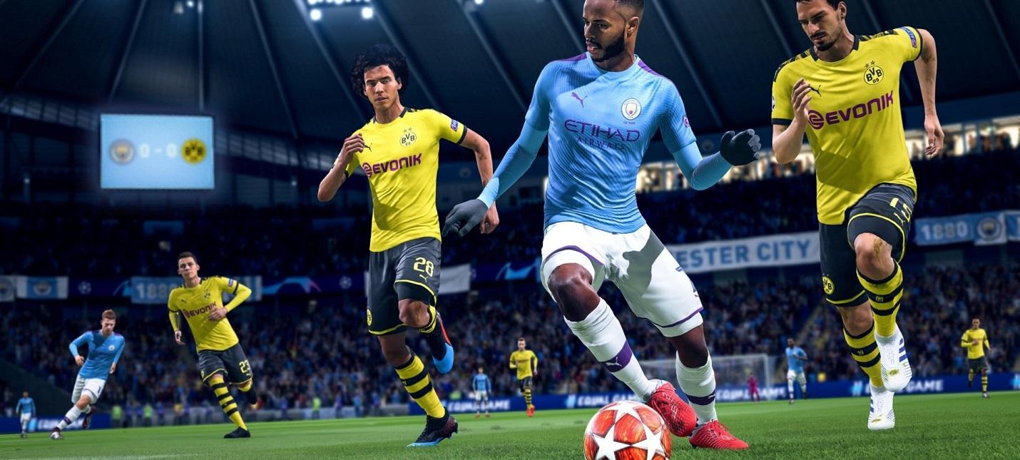 EMEAA-чарт: FIFA 20 вновь на первом месте