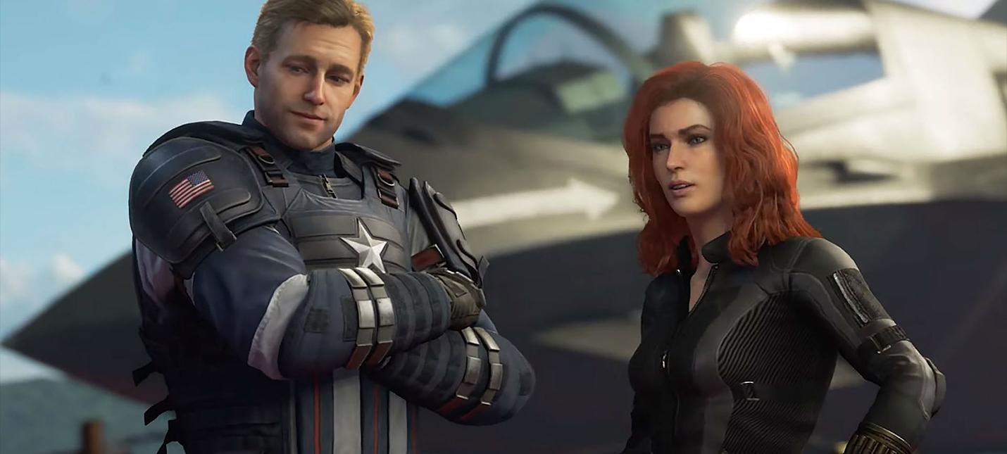 Некоторые миссии Marvel's Avengers рассчитаны только на кооперативное прохождение