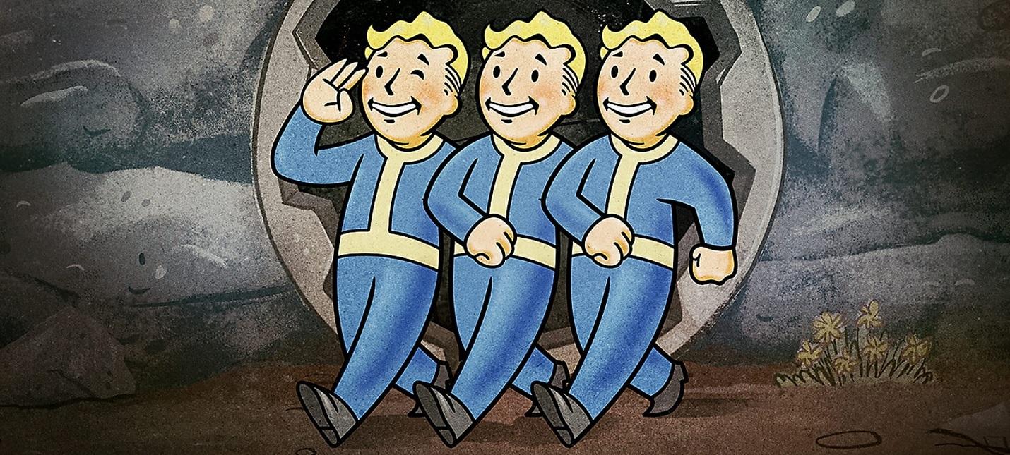 Bethesda перенесла выход Fallout 76 в Steam