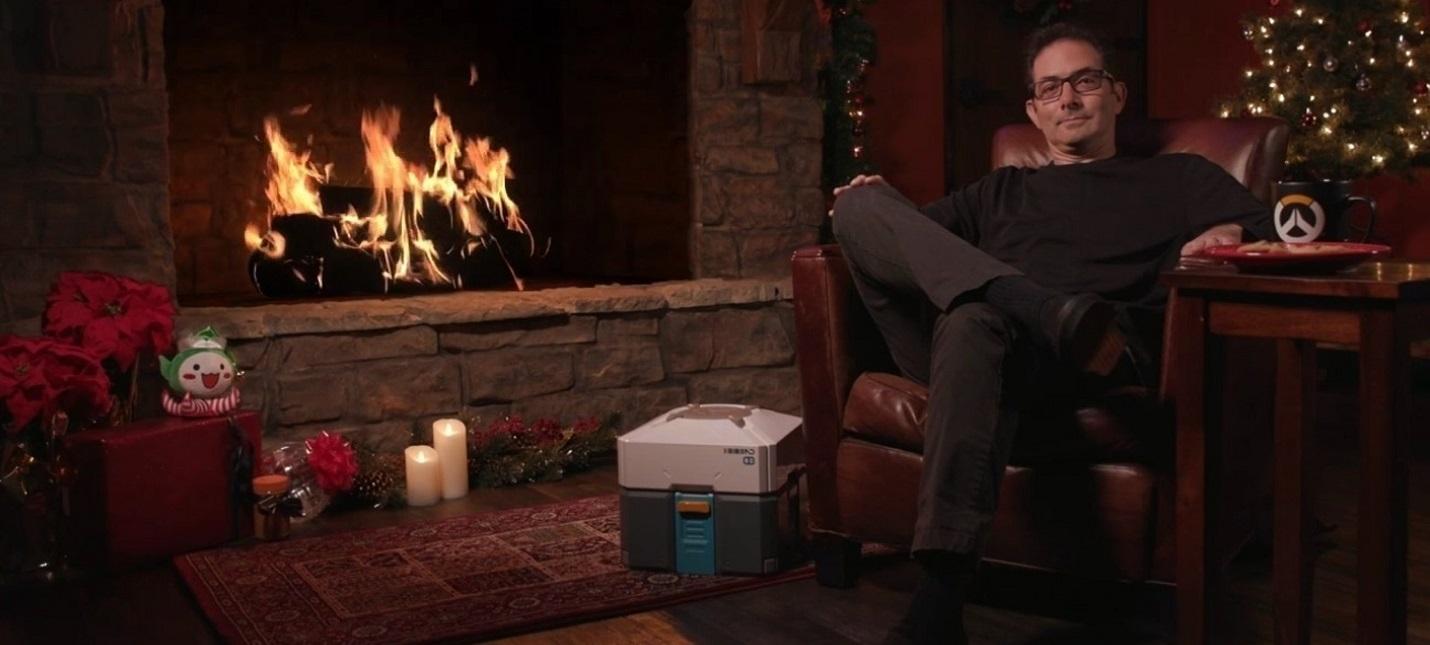 Джефф Каплан готовит ежегодный многочасовой стрим у камина