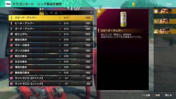 Турниры, прокачка и пулеметы — подробности новой мини-игры в Yakuza: Like a Dragon