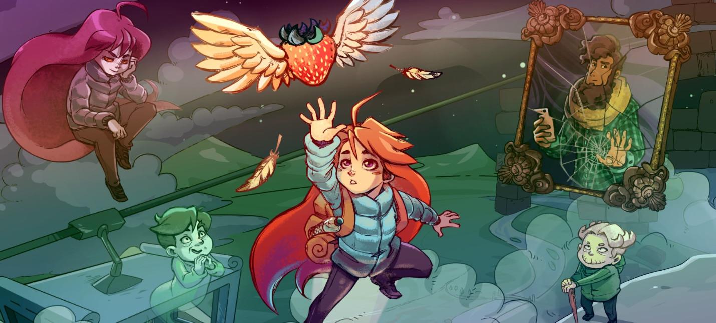 В Epic Games Store снова раздают Celeste