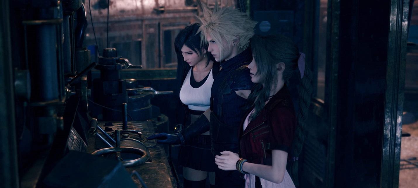Утечка: В PSN замечены обложки демоверсии Final Fantasy VII Remake и ремастера Patapon 2