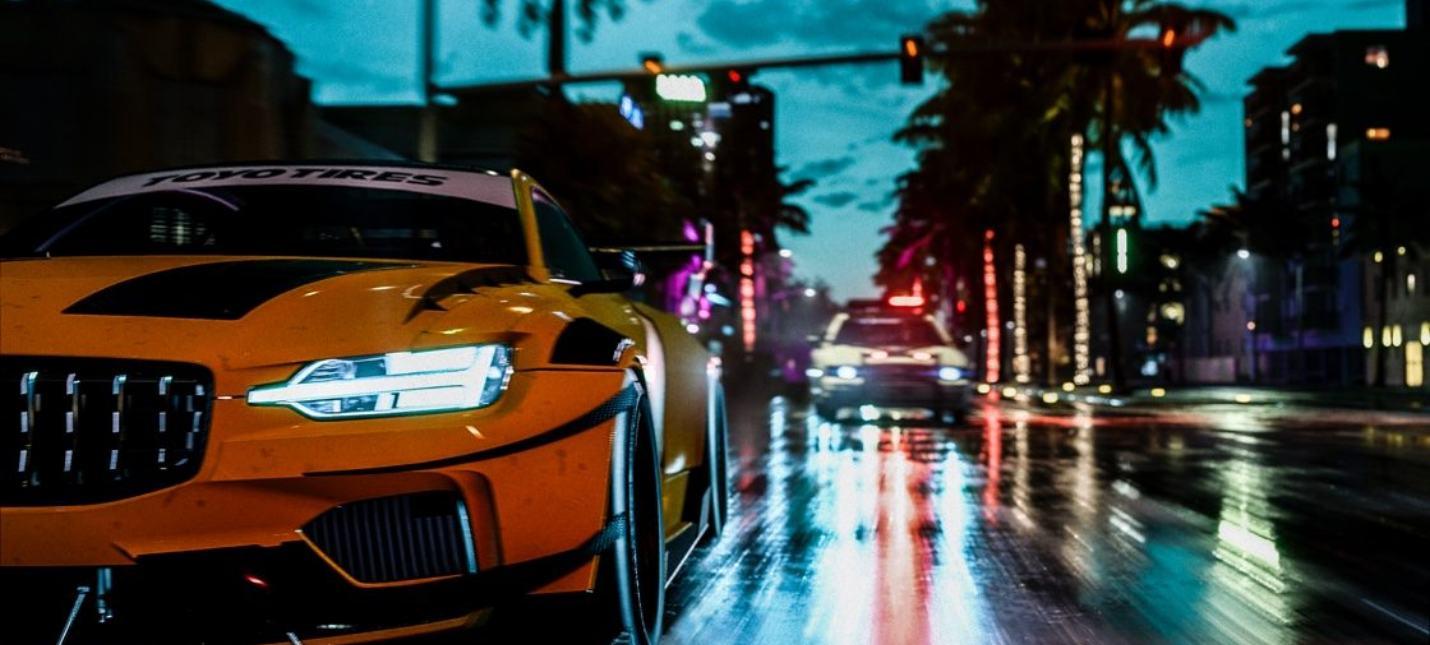 Need for Speed: Heat взломали — на это ушло полтора месяца