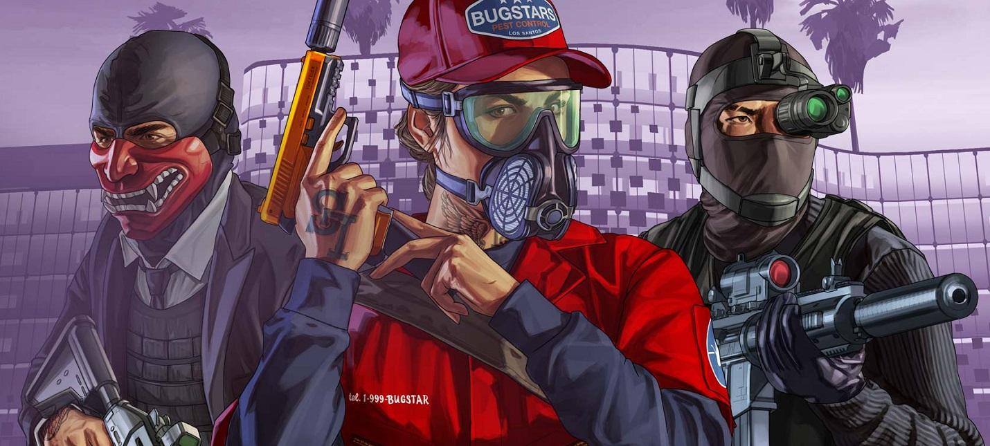 EMEAA-чарт: GTA 5 — вновь самая загружаемая игра